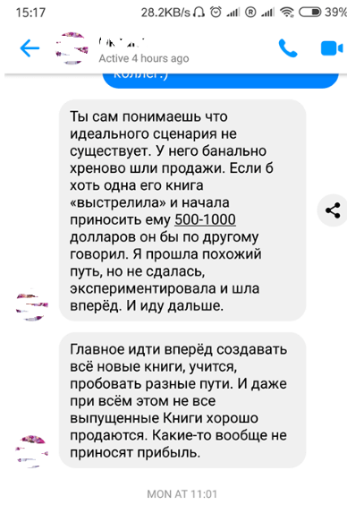 Отзыв студента курса Антона Петренко